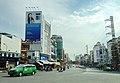 Dien Bien Phu, Da kao, q1 hcmvn - panoramio.jpg