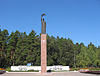 Dimitrovgrad(Russia)Monument 30 years of Victory.JPG