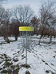 Disc golf basket, Sportliget, 2018 Kőbánya.jpg