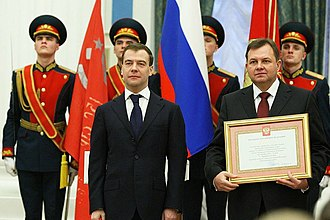 City of Military Glory - Ceremony on January 12, 2010 for the bestowing of the honorary title of City of Military Glory on Arkhangelsk.