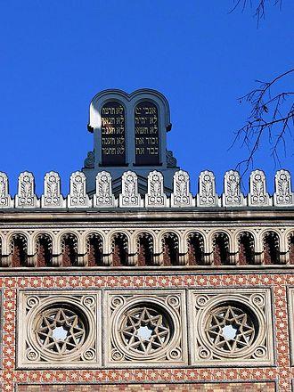 Dohány Street Synagogue - Ornamental detail from the Dohany Street synagogue