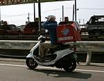 Domino's Pizza delivery scooter in Southern Taiwan 20070220.jpg