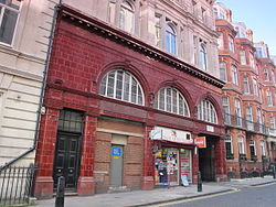 Down Street tube station 2011.jpg