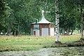 Drottningholm svanhuset.jpg