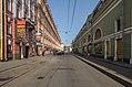 Dumskaya Street SPB 01.jpg