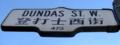 DundasStreetSign.png