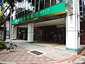 Dunnan Branch, Taiwan Cooperative Bank 20180825.jpg