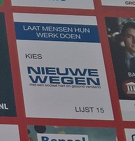 Dutch election posters 2017 (The Municipality of Amsterdam) NW (cropped).jpg