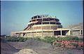 Dynamotion Hall Under Construction - Science City - Calcutta 1996-March 934.JPG
