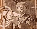 E.C. Malick 1912.jpg