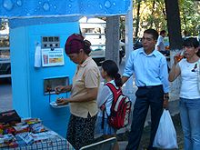 Изображение - Автомат с пиццей 220px-E7889-Bishkek-Soda-water-machine