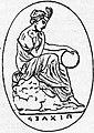 EB1911 Gem - Fig. 14—Muse.jpg