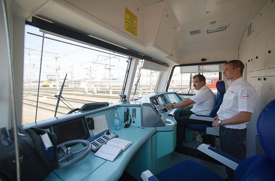 характеристика на проводника пассажирского вагона образец