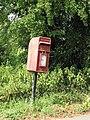 ERII postbox - geograph.org.uk - 1390534.jpg