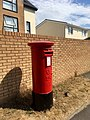 ER postbox on Dinas Road, Penarth, July 2018.jpg