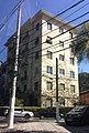Edifício São Carlos, São Paulo.jpg