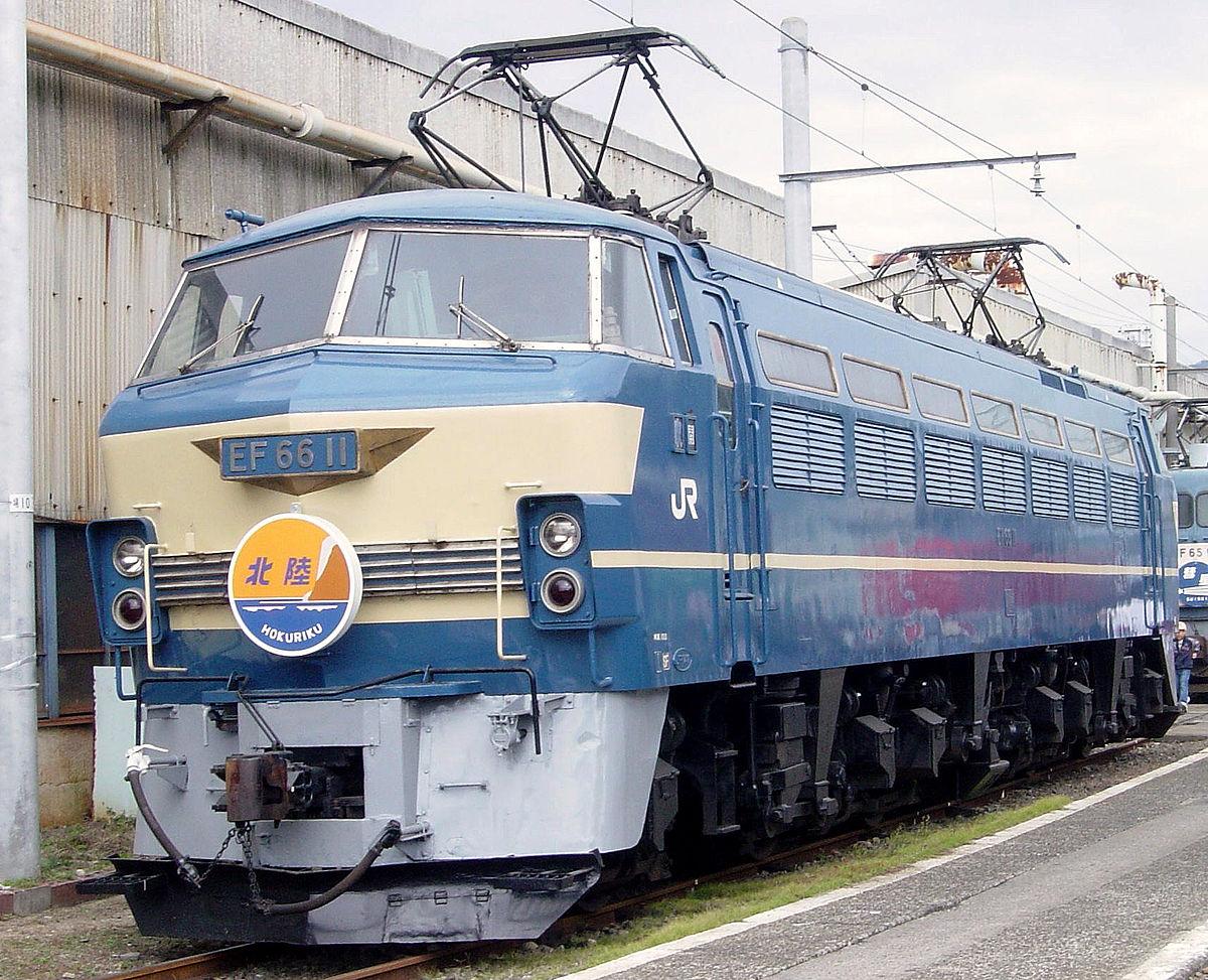 Jnr Class Ef66 Wikipedia