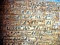 Egypt-9B-036 - Temple of Amada (2216651011).jpg