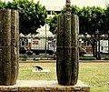 Egypt Museum 埃及博物館 - panoramio (2).jpg