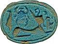 Egyptian - Scarab Amulet - Walters 4241 - Bottom (2).jpg