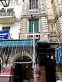 El Azhar, al-Qāhirah, CG, EGY (47859479832).jpg