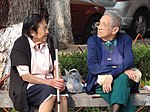 Elderly Women in Park - Narvarte District - Mexico City - Mexico (6480211015).jpg