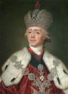 Emperor Paul I of Russia.png