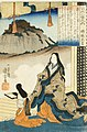 Empress Jitō Tennō LACMA M.2006.136.244.jpg