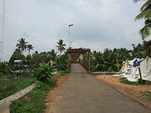 Eroor - Eroor Bridge