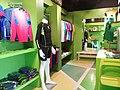 Eurekas Sports store in Bangkok.jpg