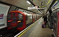 Euston station MMB 76 2009-stock.jpg