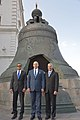 Expedition 53 Red Square Visit - Tsar Bell (JSC2017-E-114485).jpg