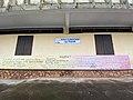 Extrait du poême Hoquet de Damas sur le mur d'une école élementaire de Cayenne.jpg
