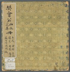 Album of Miscellaneous Subjects
