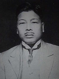 Father of Yasuda Sadae.JPG