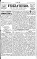 Federațiunea 1871-06-16, nr. 65.pdf