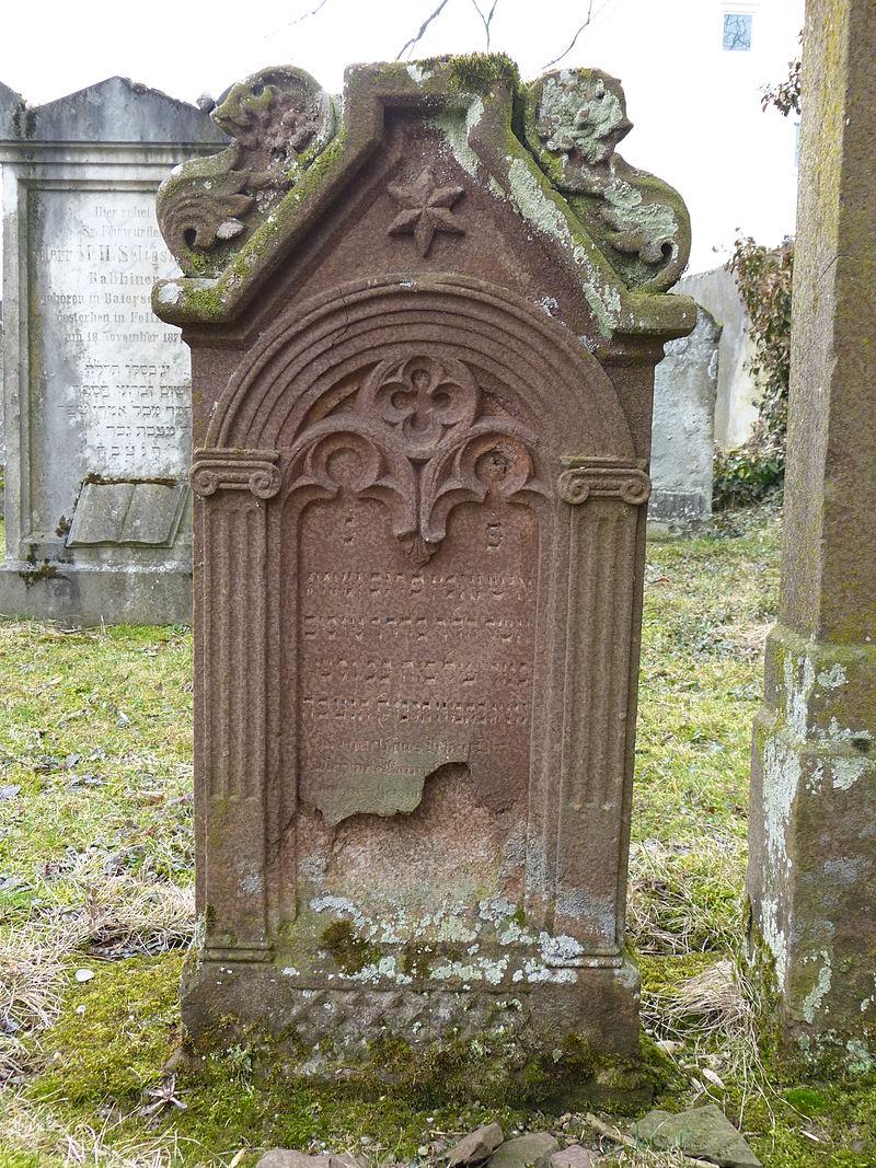 Fellheim Jüdischer Friedhof 24.JPG