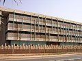 Female student dormitory Khartoum 001.jpg