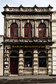 Filadelfio's Restaurant & Bar.jpg
