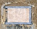 Firenze, villa la bugia, esterno 08 lapide francesco guicciardini e famiglia morrocchi 1843.jpg