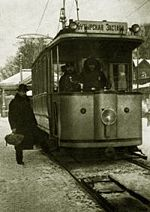 Первый трамвай в мире доклад 3818