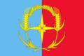 Flag of Andropovsky rayon (Stavropol krai).png