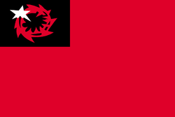 Flag of Buraku Liberation League.png