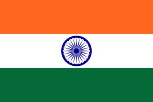 Punjab insurgency - Image: Flag of India