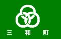 Flag of Miwa Hiroshima(Futami).png