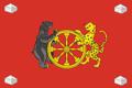 Flag of Soltcy (Novgorod oblast).png