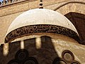 Flickr - HuTect ShOts - Wooden Dome - Masjid of Sultan Hassan مسجد ومدرسة السلطان حسن - Cairo - Egypt - 16 04 2010.jpg