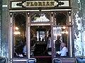 Florians cafe.jpg