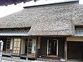 Former Higuchi Residence-2.jpg