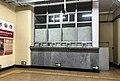 Former southwest ticket office of Fuxingmen Station (20180814155033).jpg